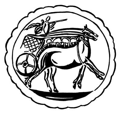 Kingship in the Mycenaean World-sample